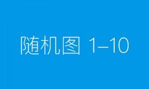 CN域名遭谷歌和火狐排挤 影响10亿中国网民