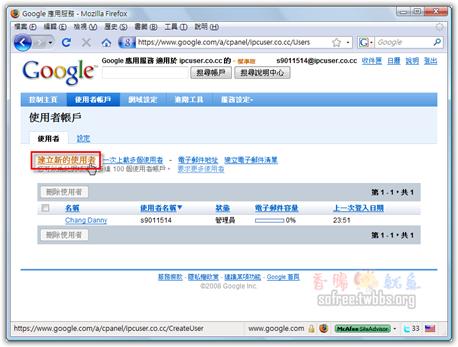 google-site-40