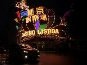 macao_casino